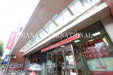 三菱東京UFJ銀行 烏山支店