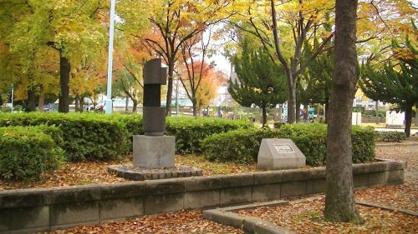 松島公園の画像1