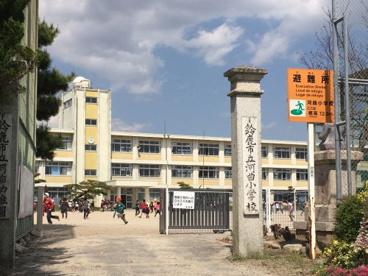 鈴鹿市立河曲小学校の画像1
