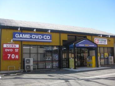 GEO京田辺店の画像1
