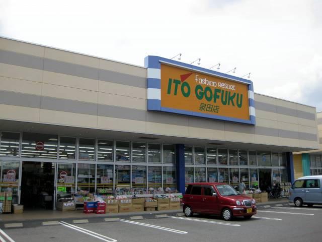 イトウゴフク 西市店の画像