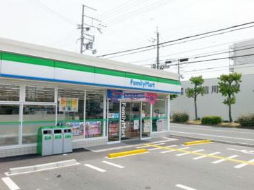 ファミリーマート京田辺興戸店の画像1