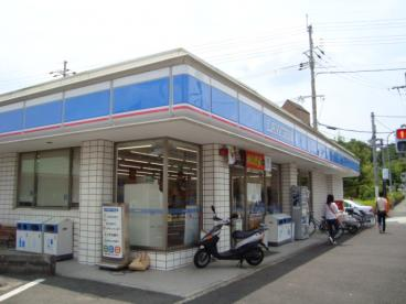 ローソン田辺同志社前店の画像1