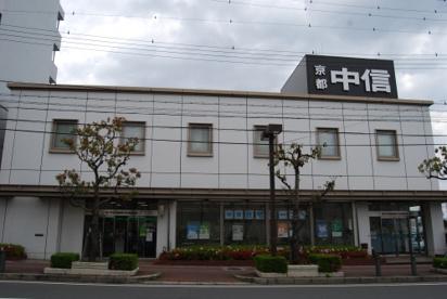 京都中央信用金庫田辺支店の画像1