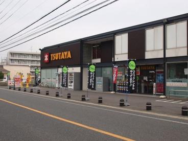 平和書店TUSTAYA興戸店の画像1