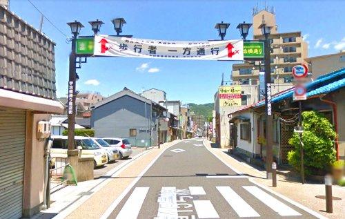 宇治橋通り商店街(西側ゲート)の画像