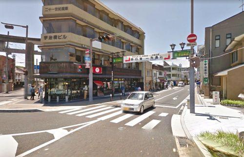 宇治橋通り商店街(東側ゲート)の画像