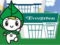 エバグリーン海南店