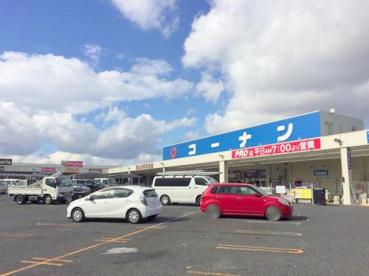 コーナンPRO 西九条春日出店の画像1