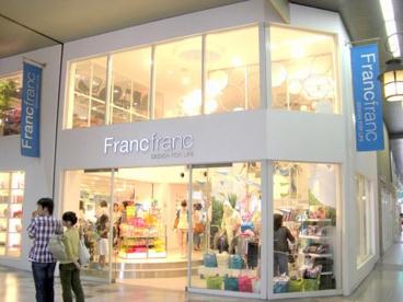 フランフランの画像1