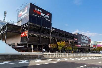 スーパービバホーム大阪ドームシティ店の画像1