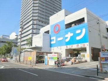 ホームセンターコーナン 弁天町店の画像1