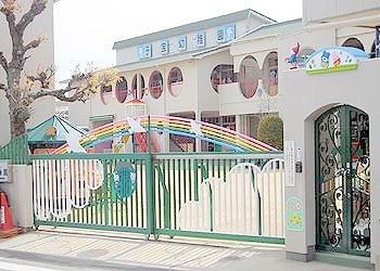 (社)大阪市私立幼稚園連合会の画像1