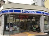 ローソン 浪花町店