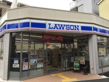 ローソン 浪花町店の画像1