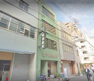 江戸堀図書館の画像1