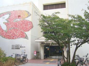 大阪市立此花図書館の画像1