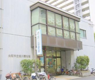 大阪市立 淀川図書館の画像1