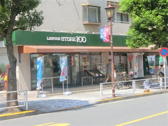 ローソンストア100 大井町店の画像