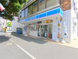 ローソン 大井店