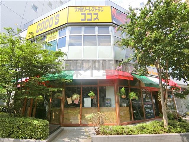 Cocos品川大井町店の画像