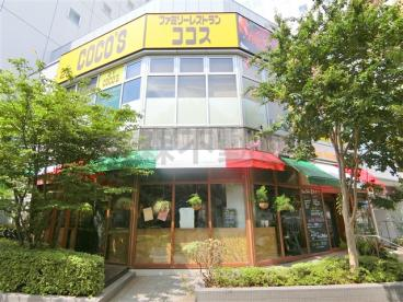 Cocos品川大井町店の画像1