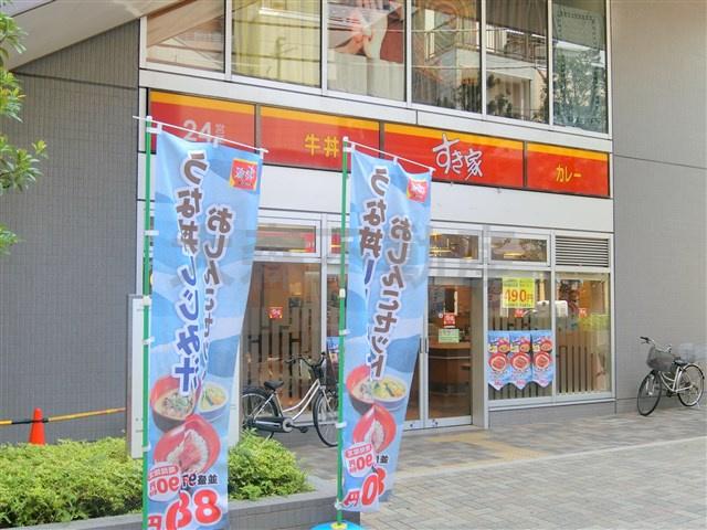 すき家大井町駅南店の画像
