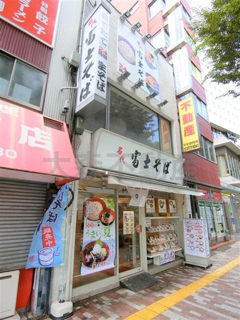 名代 富士そば 大井町店の画像