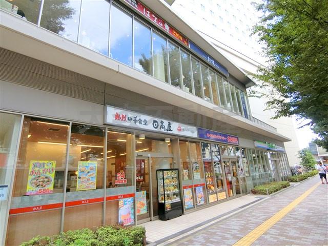 日高屋 阪急大井町ガーデン店の画像