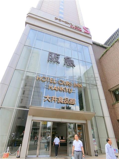 阪急百貨店大井食品館の画像