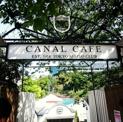 カナルカフェ
