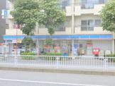 ローソン 大森中店