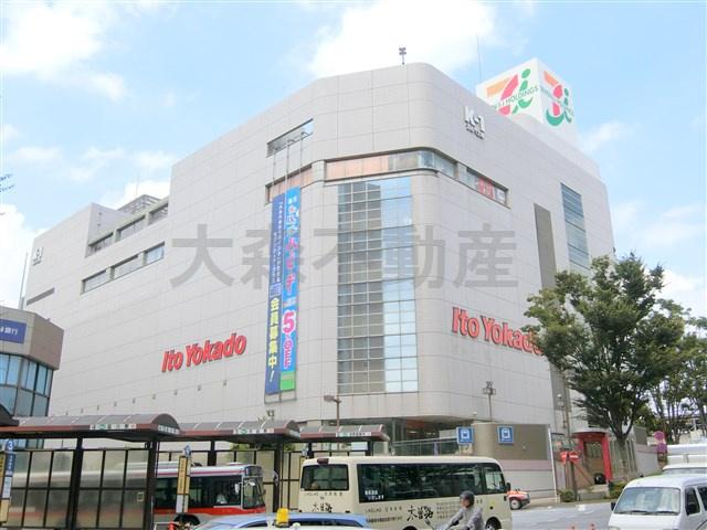 イトーヨーカドー 大井町店の画像