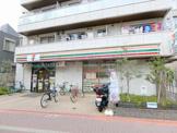セブン-イレブン大田区大森中2丁目店