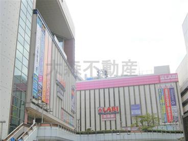 ヤマダ電機 LABI品川大井町店の画像1