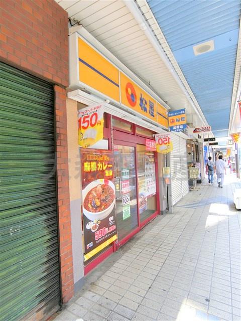 松屋 大井町店の画像