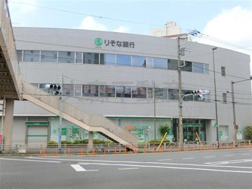 りそな銀行 品川支店の画像1
