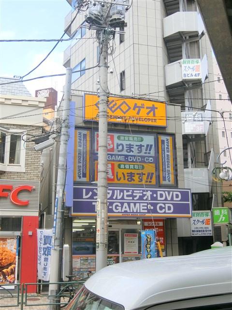 GEO青物横丁店の画像