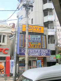 GEO青物横丁店の画像1