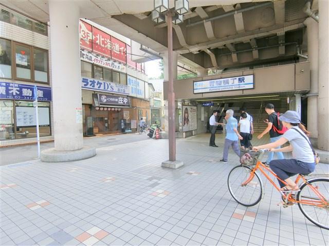 青物横丁駅の画像