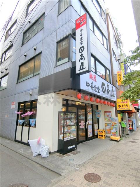 日高屋 青物横丁店の画像