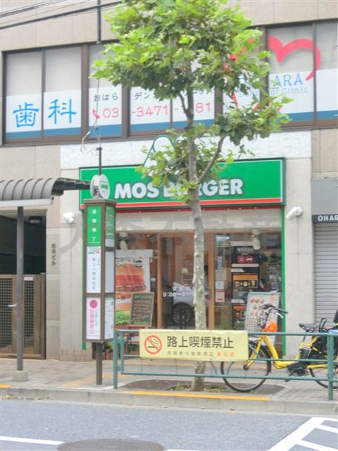 モスバーガー青物横丁駅前店の画像