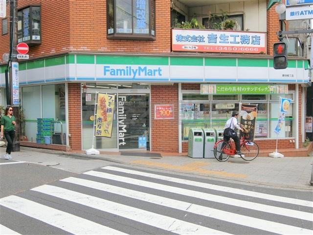 ファミリーマート青物横丁店の画像