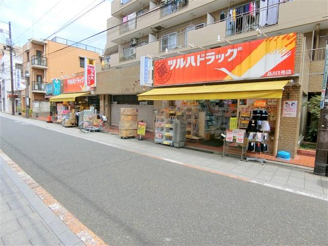 ツルハドラッグ 品川店の画像