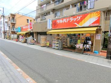 ツルハドラッグ 品川店の画像1