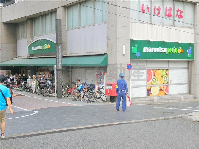 マルエツ プチ 品川橋店の画像
