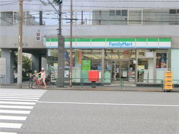 ファミリーマート 東品川三丁目店の画像1