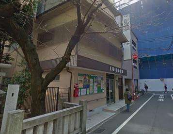 上布田自治会館の画像1