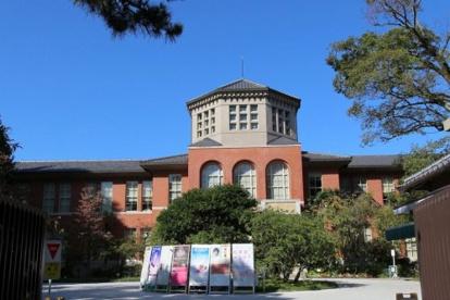 同志社女子大学 今出川キャンパスの画像2