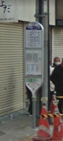 布田一丁目・バス停の画像1